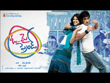 Oh My Friend Telugu Film Wallpapers Telugu Cinema Siddharth