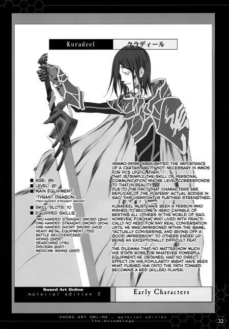 Sword Art Online ME02 032.jpg