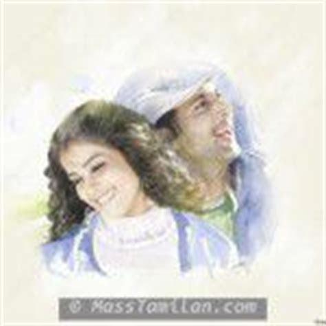 movies composed  devi sri prasad page masstamilan