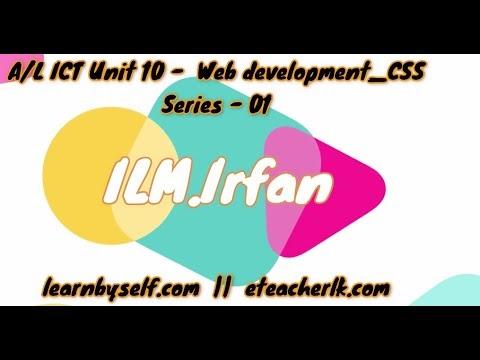 A/L ICT Unit 10: Web Development_CSS - Video Tutorial Series - 1