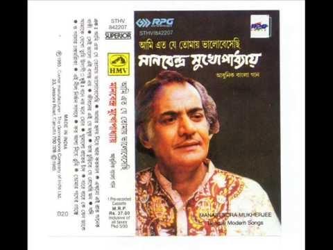 Bare Bare Ke Jeno Dake Lyrics In Bengali