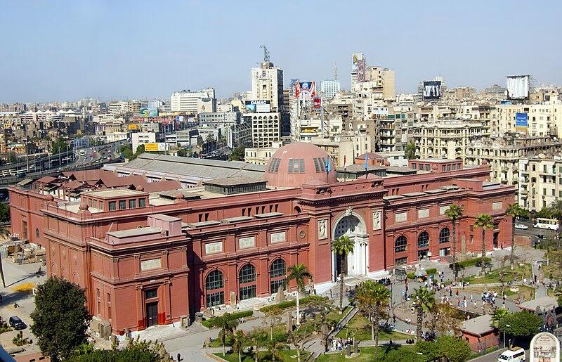 the Egyptian Museum- المتحف المصري