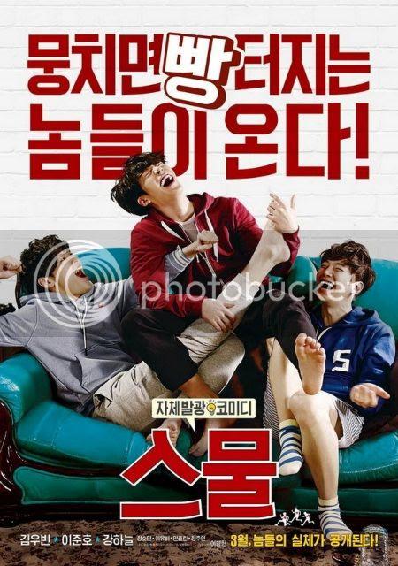 20 photo Twenty-Korean-Movie_zpsdb8duadt.jpg