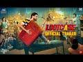tamilrockers 2020 new movie download |  lootcase full movie