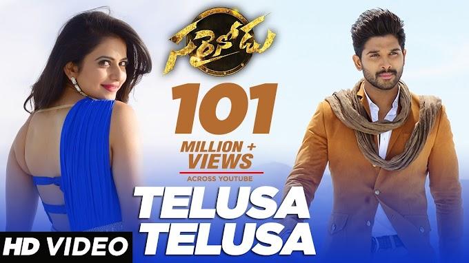 Telusa Telusa Song Telugu Lyrics | Sarrainodu Telugu Lyrics | Allu Arjun, Rakul Preet