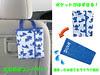 Stitch Auto Umbrella Holder