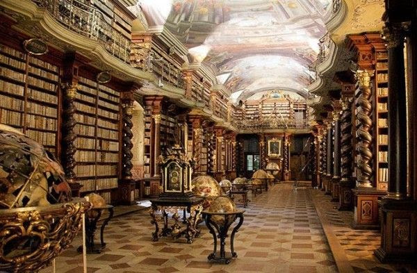 The-National-Library-of-the-Bethlehem-Chapel-in-Prague-Czech-Republic-600x393