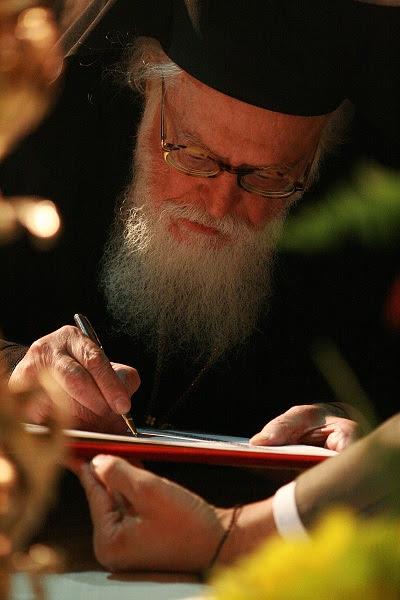 Arhiepiskop Anastasije