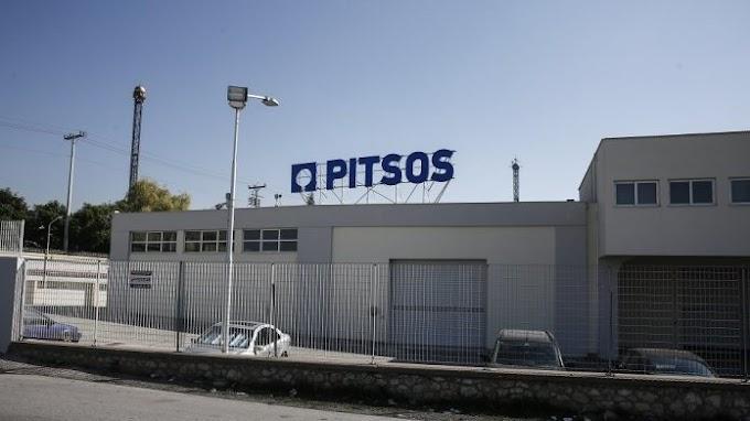 Επαναλειτουργεί η Pitsos εντός Ελλάδας