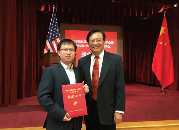 Top students receive awards from China