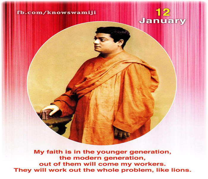 Swami Vivekananda The Inspirational Leader Inspirational Quotes