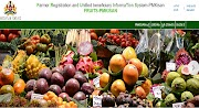 PM Kisan Fruits Farmer Registration, Status Check Online at fruitspmk.karnataka.gov.in