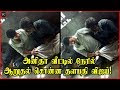 Actor Vijay Visits Anitha's Home to Pay his Condolences to his Family