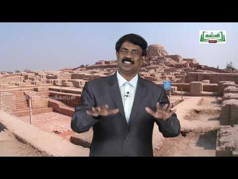 Class9 வகுப்பு9 சமூக அறிவியல் வரலாறு அலகு2 சிந்துவெளி நாகரிகம் Kalvi TV