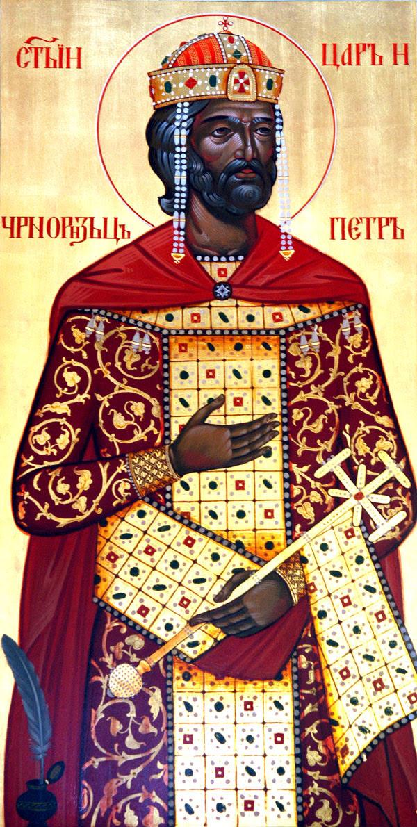 img ST. PETER, King of Bulgaria