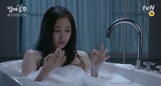 잉여공주 조보아, 티저 영상 보니…욕조에서 갑자기 :: 대전일보 DAEJONILBO.COM