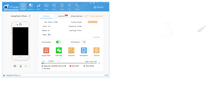 iTools 3.0 Data Migrate, Super Backup
