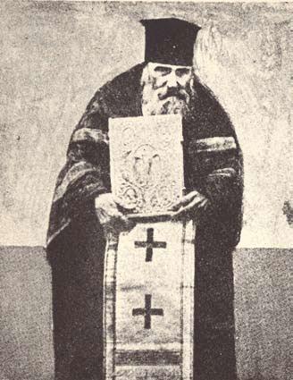 St Nicholas Planas