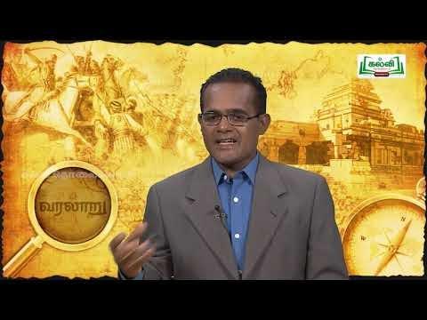 கலைத்தொழில் பழகு Std 12 History இரண்டாம் உலகப் போர் Part 02 Kalvi TV