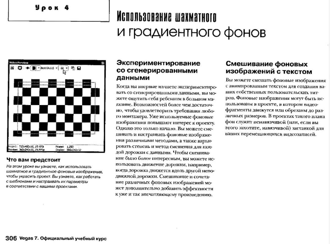 http://redaktori-uroki.3dn.ru/_ph/12/392858488.jpg