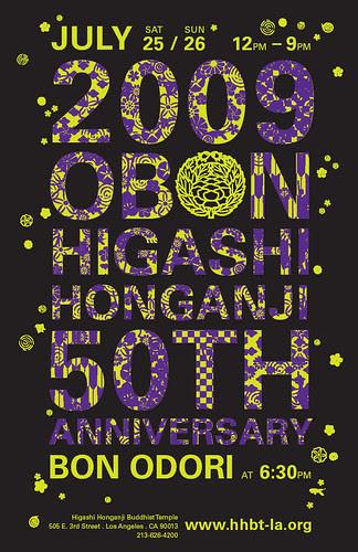 Higashi Buddhist Temple Obon Poster