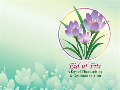 EID AL FITR QUOTES image quotes at hippoquotes.com