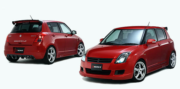 Suzuki Swift Sub compact favourite