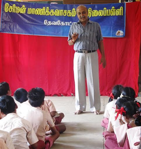 மாணிக்கவாசகம் நடுநிலைப்பள்ளி -ஆளுமைப்பயிற்சி03 :manikkavasakarpalli_aalumaimukaam03