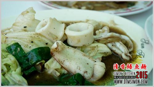 清香鱔魚麵201521.jpg