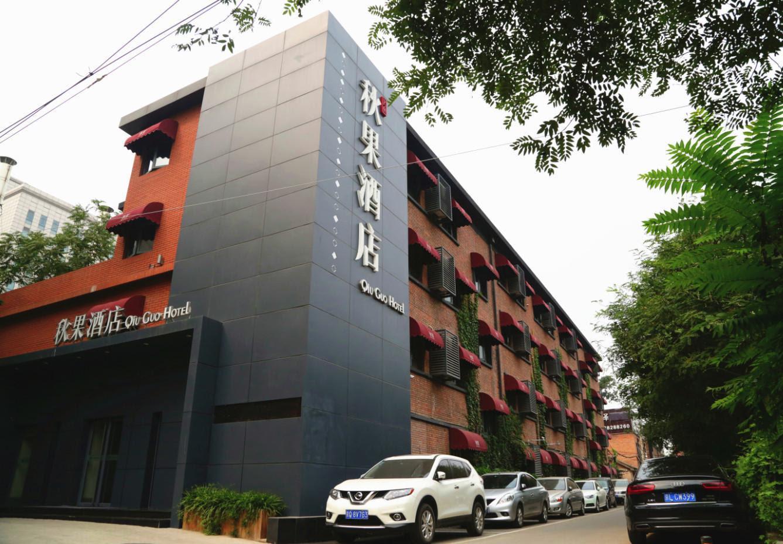 Qiuguo Hotel Beijing Wukesong Reviews
