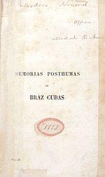 Memorias Posthumas de Braz Cubas.jpg