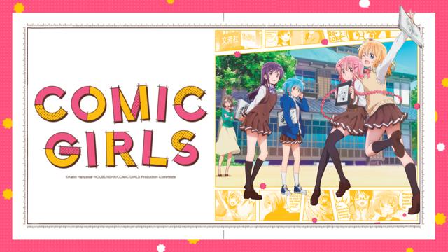 Comic Girls