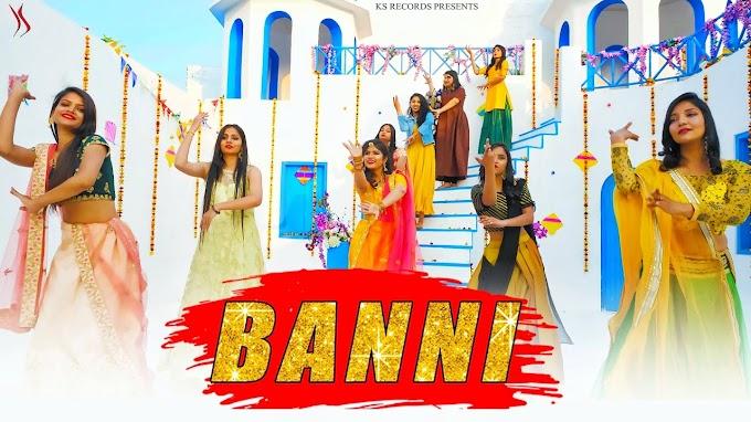 Banni tharo chand sariso mukhado Song Lyrics
