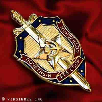 KGB (Ρωσία)