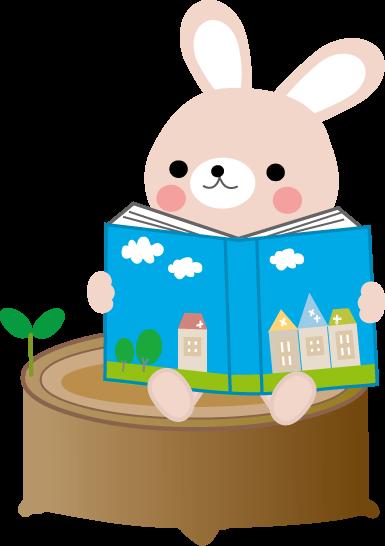 読書のイラスト本を読む無料イラスト素材
