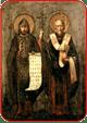 Διάλογος Άγιου Κυρίλλου με Μωαμεθανούς