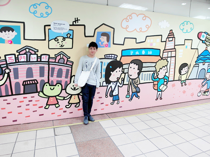 ran with cute deco at taipei metro