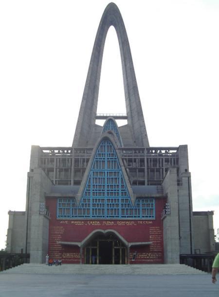 File:Catedral de la Altagracia.png