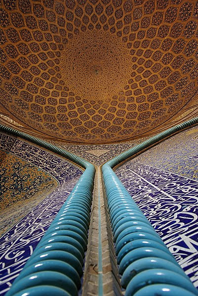 File:Sheikh-Lotf-Allah mosque wall and ceiling.jpg