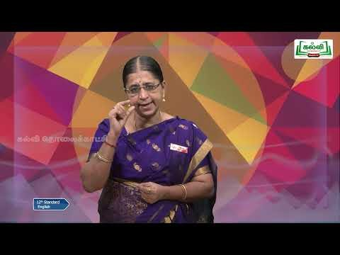12th  English Articles, Determiners and Punctuation Q  A   Kalvi TV