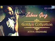 Etiya Andhare Song Lyrics || Aasha || Zubeen Garg