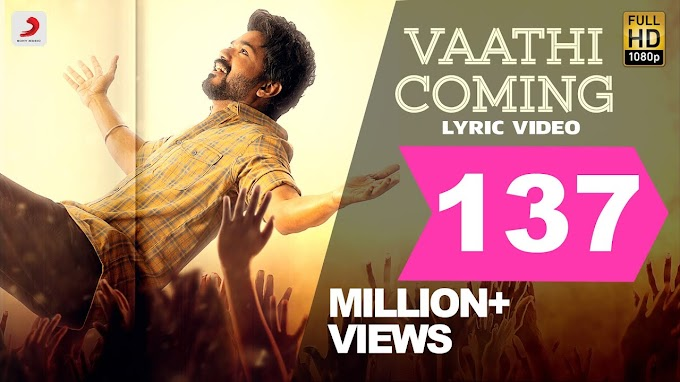 Vaathi Coming Song Lyrics in Tamil & English | Master,VIjay