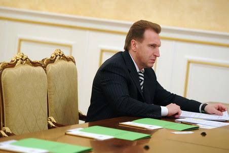 Миноритарные акционеры ТГК-9 призывают справедливо оценить Богословскую ТЭЦ для продажи «Русалу»