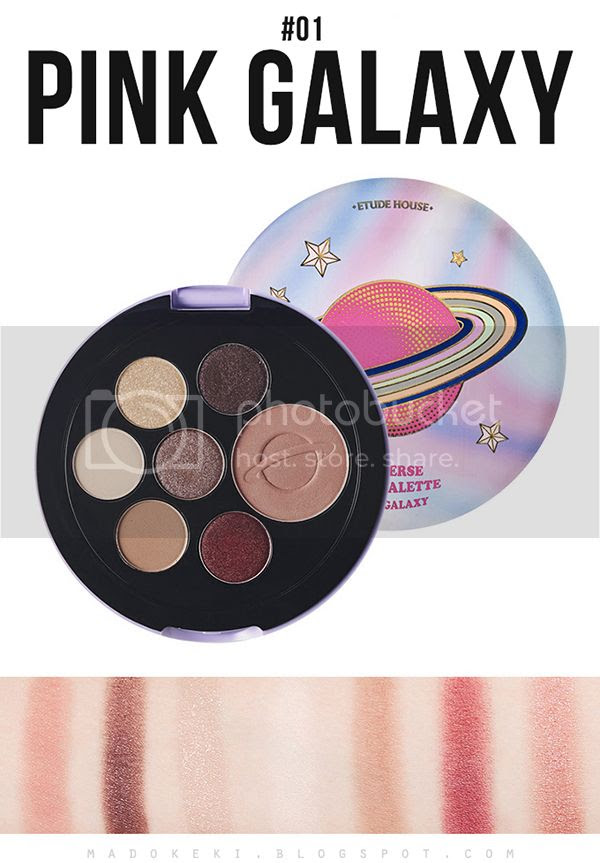 etude house UNIVERSE MULTI PALETTE 01 pink galaxy swatches