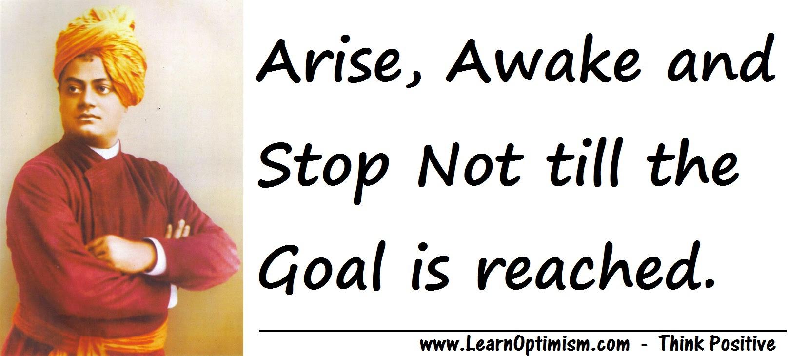 Swami Vivekananda Quotes Inspirational Quotesgram