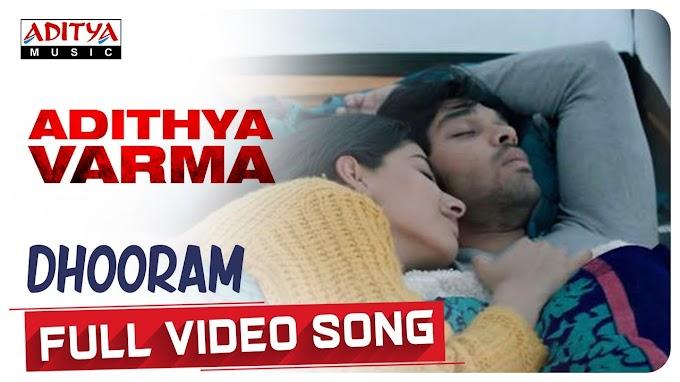 Yaarumillaa Lyrics - Adithya Varma Lyrics in English and Tamil