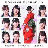 TIKI BUN/シャバダバ ドゥ~/見返り美人(初回生産限定盤C)(DVD付)