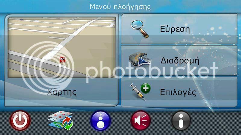 Kastel igo android download