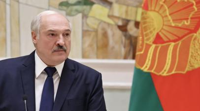 Лукашенко подписал соглашение о признании виз с Россией