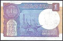 indP.78Af1Rupee1991sig.47WKr.jpg
